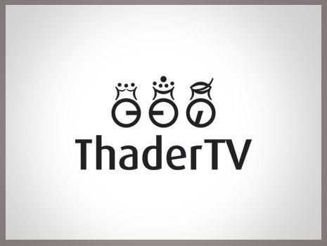 thader-reyes